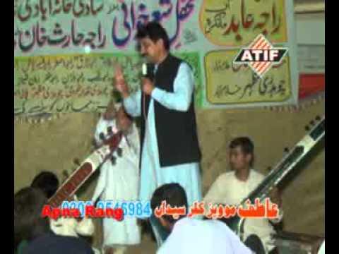 Raja Abid Hussain & Haji Ghulam Rasool (Dadyal) - Pothwari Sher - 2013 - P3 [0656]