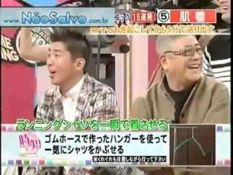 Japan Mom video
