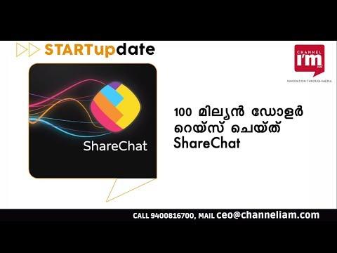 ShareChat Raises $100 Mn-Watch today's Startupdate