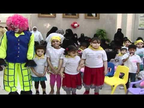 اليوم العالمي لسرطان الأطفال International Day for the Children's Cancer