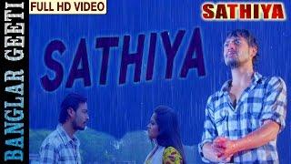 Bengali New Movie Song | SATHIYA | Title Song | Rishi Chanda | VIDEO SONG