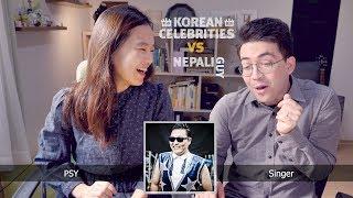 Download Lagu Korea celebrities vs A Nepali Guy 한국 유명인사(셀럽) vs 네팔남자  ll  Life in Korea Gratis STAFABAND