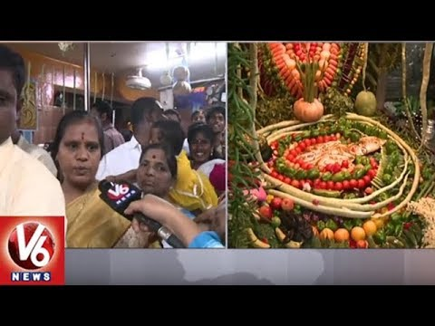 Shakambari Utsavalu Commences Grandly In Balkampet Yellamma Temple | V6 News