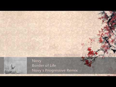 【東方DJMix】Touhou Progressive House & Trance Mix 01