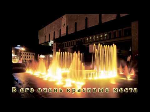Харьков красивый город - SkoolTV