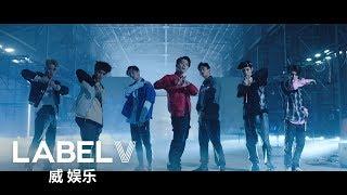 Download lagu WayV 威神V '理所当然 (Regular)' MV