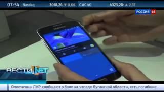 Вести.net: анонсирован первый смартфон Самсунг на собственной ОС