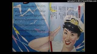 美空ひばり 港町十三番地1957