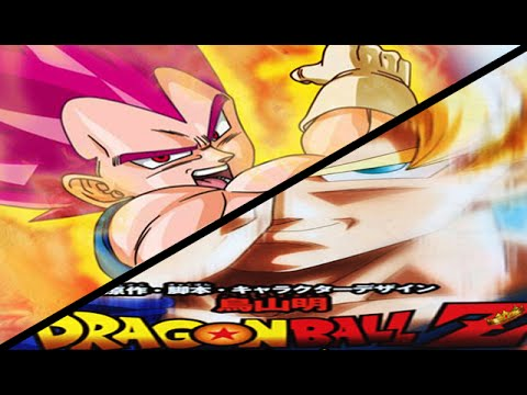 New Dragon Ball Z Movie Scheduled For 2015 - ドラゴンボールZ - Vegeta's Time To Shine? - News