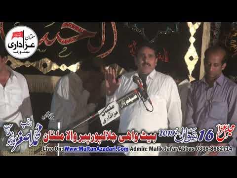 Zakir Syed Sajjad Haider Shumari I Majlis 16 SHawal 2019 I Qasida And Masiab I