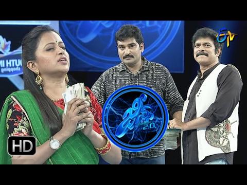Genes   18th February 2017   Full Episode   Rajiv Kanaakala   Brahmaji   ETV Telugu thumbnail