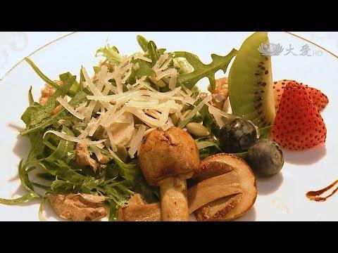 現代心素派-20150714 大廚上菜 - 林薇、李文康 - 香檳茸黎麥、香檳茸芝麻葉沙拉