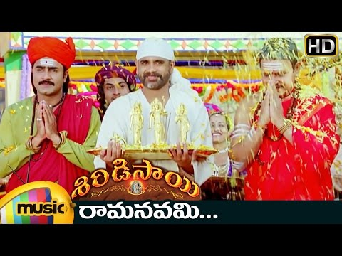 rama navami song from shirdi sai movie instmank