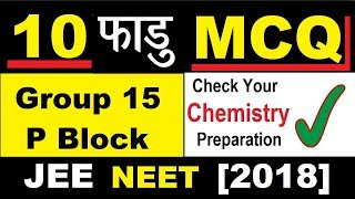 10 Fadu MCQ  P blockGroup 15  Check yr Preparation