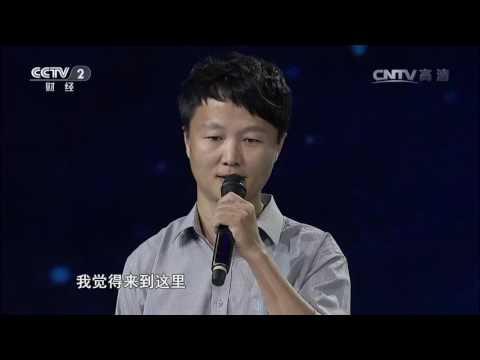 陸綜-一槌定音-20161211