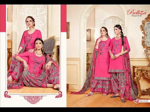 RABIYA BY BELLIZA|MANTRA FASHION DESIGNER SHAADI WEAR SUITS