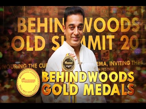"""KAMAL HAASAN - """"I WOULD HAVE CHOSEN THE SAME PEOPLE IF I WAS TO GIVE AWARDS PERSONALLY"""" - BW"""