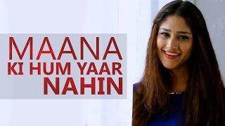 download lagu Maana Ke Hum Yaar Nahin  Meri Pyaari Bindu gratis