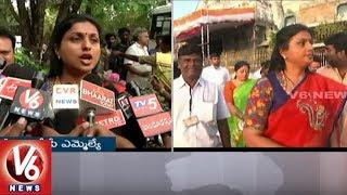 YCP MLA Roja Visits Tirumala | Fires On AP CM Chandrababu