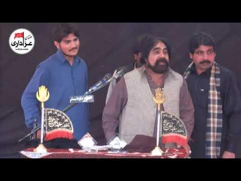 Zakir Syed Zargham Abbas Shah | Majlis 18 Dec 2017 | Qasiday And Masiab |