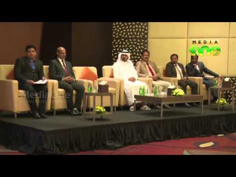 Media One Gulf business meet at Qatar