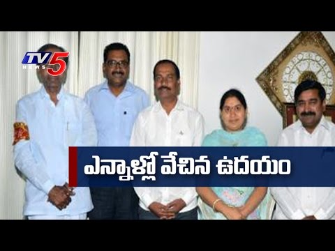 Telangana to Start Hiring, Picks Panel Chief | TPSC : TV5 News