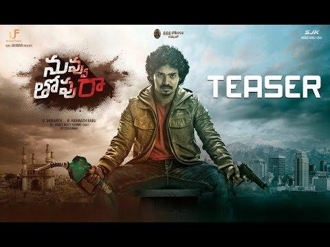 Nuvvu Thopu Raa Official Teaser | NTR Teaser | Sudhakar Komakula, Nitya Shetty | United Films
