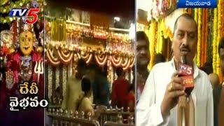 అన్నపూర్ణాదేవి   Devi Naratrulu 4th Day Celebrations At Indrakeeladri   Vijayawada