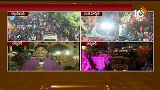 Charminar Ganesh Nimajjanam Live Update | 2018 Ganesh Immersion