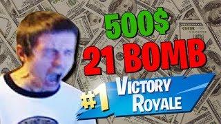 $500 twenty bomb