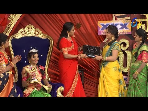 Star Mahila | 2nd October 2018 | Full Episode | ETV Telugu