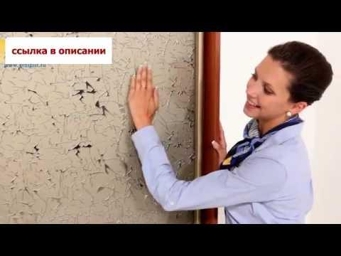 Шкаф купе «Байкал Рамир» Яблоня Локарно  Столплит Мебель!