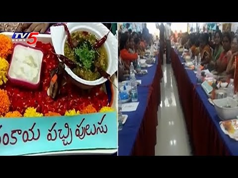 'Our State Our Taste' Cooking Competitions at Jaggayyapeta | TV5 News