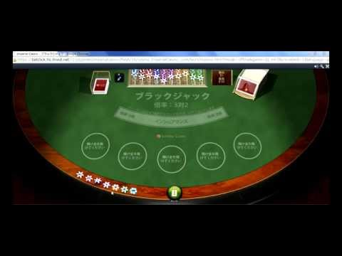 The Blackjack Basic Strategy- Imperial casino- earn a lot!