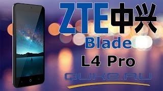 Обзор  ZTE Blade L4 Pro ◄ Quke.ru ►