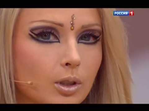 Люди 6 расы. Россия  1.