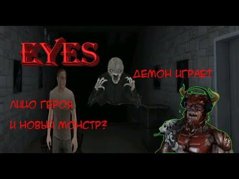 Eyes The Horror Game - Charlie The New Enemy
