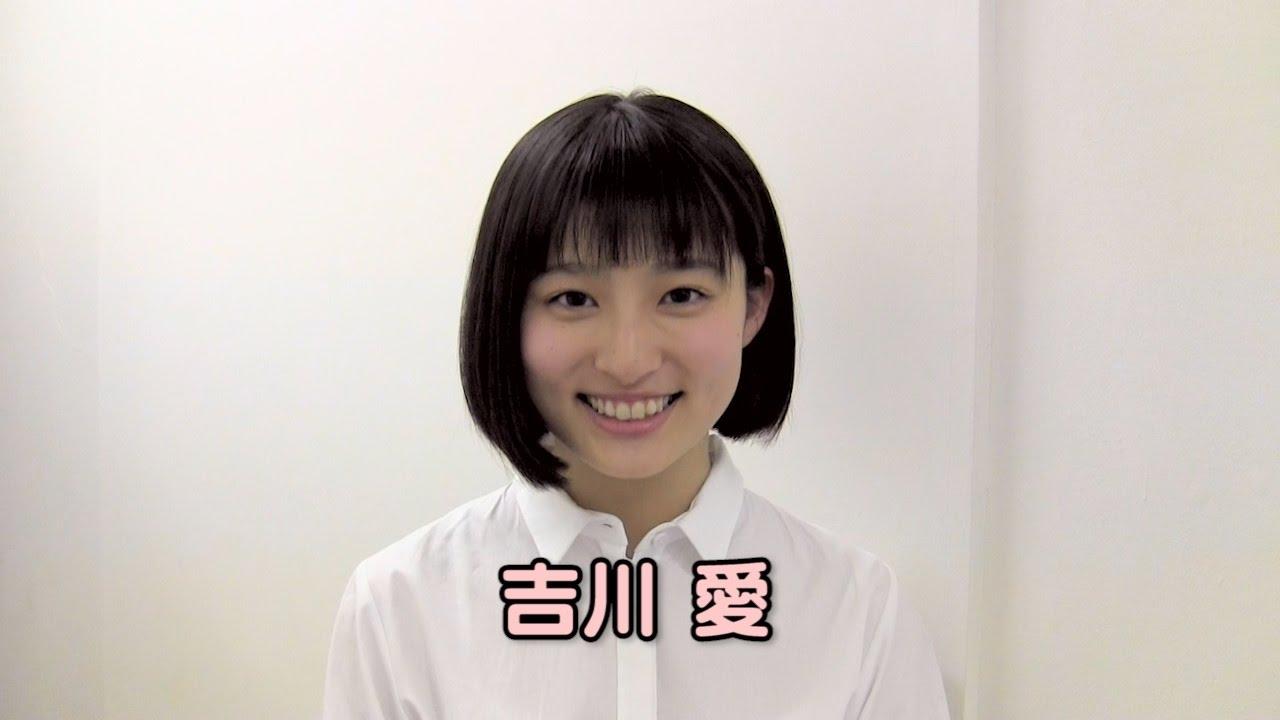 吉川愛の画像 p1_22