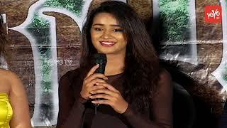 Mela Movie Press Meet | Mela Movie Actress Speech | Comedian Ali |  Sai Dhanshika