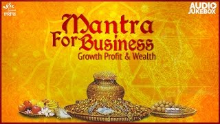 Mantra For Business Growth Profit And Wealth | Laxmi Mantra | Ganesh Mantra | Hindi Bhakti Songs