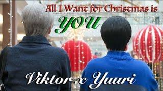 Viktor x Yuuri - All I Want for Christmas (Yuri!!! On Ice CMV)