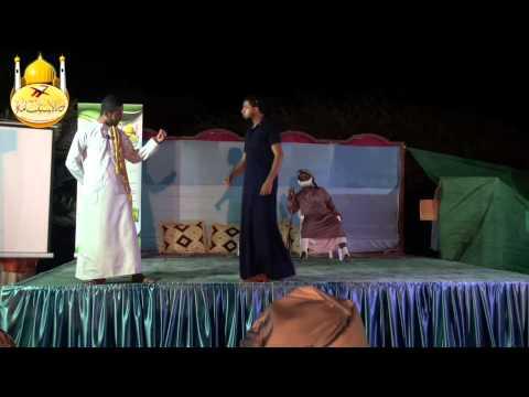 مسرحية : بر الوالدين