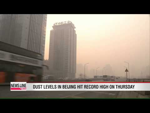 Dust levels in Beijing drop after hitting record high Thursday