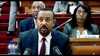 Ethiopia :  ዶ/ር ዐቢይ ዛሬ ለህዝብ ተወካዮች ምክር ቤት ያቀረቡት  ይህን ይመስላል፣ ወይዘሮ ሙፈሪያት ካሚል ከአፈ ጉባኤነት ተነሱ