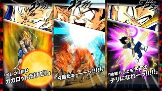 ALL NEW CARDS SUPER ATTACK ANIMATIONS! New Majin Vegeta, Kaioken Goku x4 and More! Dbz Dokkan Battle