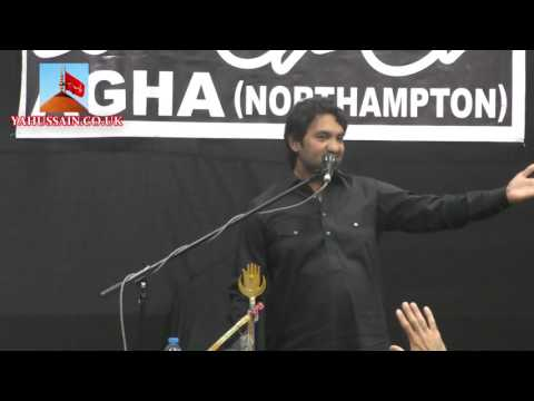 Zakir Malik Muntazir Mehdi (Lahore) - AGHA - Northampton (UK) - 24th July 2016