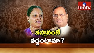 Tomorrow Konda Surekha Joining in Congress Without Any Conditions | hmtv