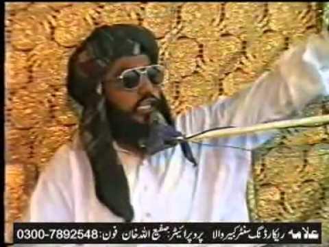 Qari Asmat Ullah Khan Ibn Allama Ahmed Saeed Khan Multani RA  (مالک کی پہچان اور دعا کی قبولیت)