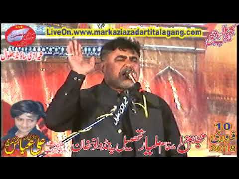 zakir nasir notak10 February 2018 pind dadan khan bani zakir ali abbas askri
