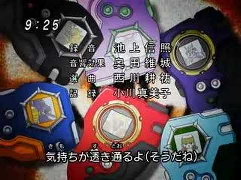 Digimon Frontier - Second Ending